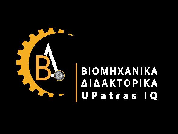 Βιομηχανικά Διδακτορικά Λογότυπο
